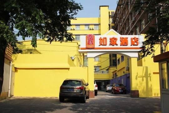 Hotel 如家-北京广安门内地铁站店(原长椿街店)