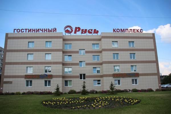 Hotel Rus' Русь
