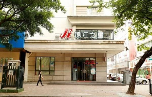 Jin Jiang Inn Diwang Plaza