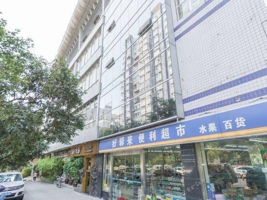 Haoyilai Fashion Hotel