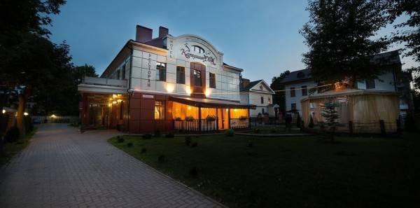 Hotel Karkushin Dom