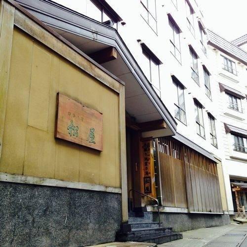 Hotel (RYOKAN) Matsuya