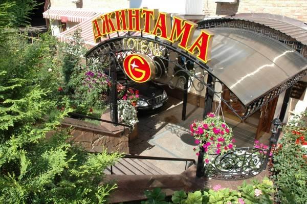 Hotel Gintama Джинтама