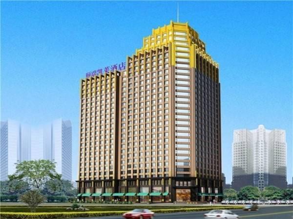 The Enrichee Gloria Plaza Hotel Qingdao