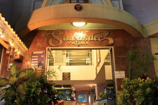 Hotel Sawasdee Pattaya
