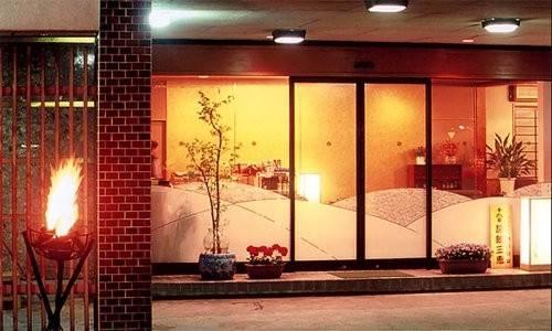 Hotel (RYOKAN) Kaminoyama Onsen Ryokan Mitsue