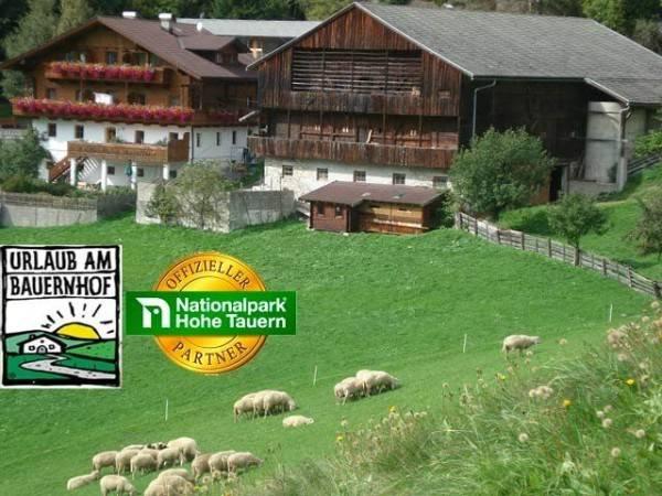 Hotel Bauernhof Ruggenthalerhof