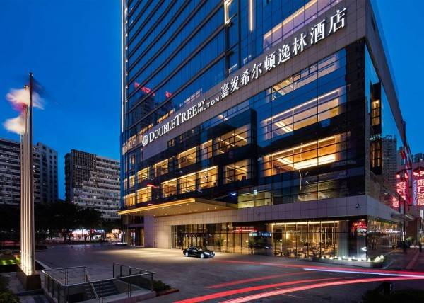 Hotel DoubleTree by Hilton Chongqing - Nan*an
