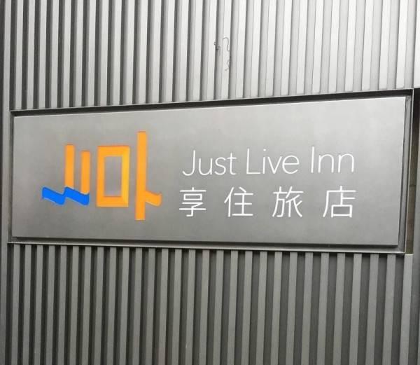 Just Live Inn