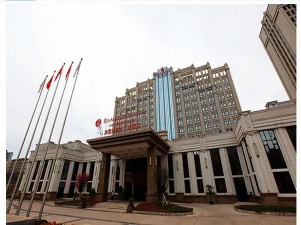 Hotel Ramada Plaza Chongqing