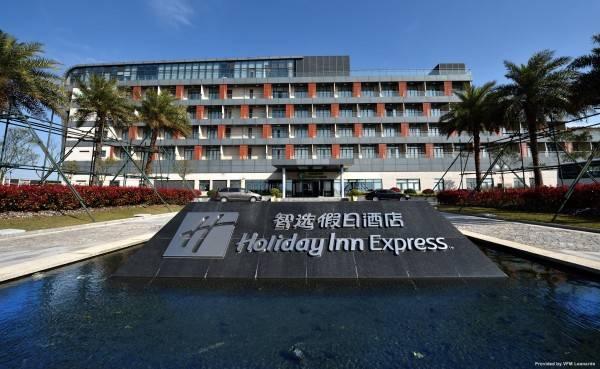 Holiday Inn Express SHANGHAI NANHUIZUI