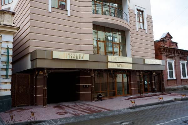 Ekaterinodar Hotel
