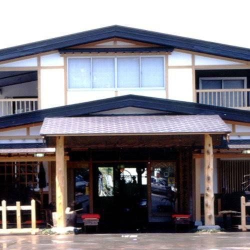 (RYOKAN) Yumoto Tsugarufujimiland Hotel