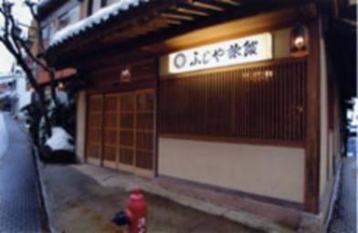Hotel (RYOKAN) Fujiya Ryokan