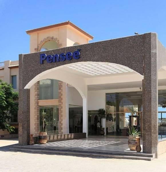 Hotel The Three Corners Pensée Beach Resort - All Inclusive