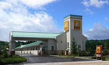 Hotel Family Lodge Hatagoya Sagae