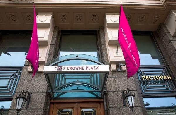 Hotel Crowne Plaza ST. PETERSBURG - LIGOVSKY