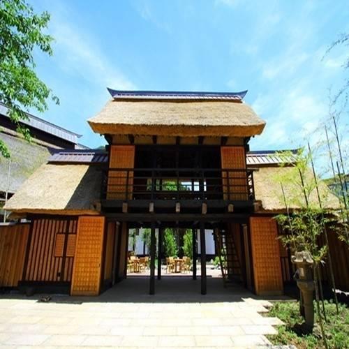 Hotel (RYOKAN) Kawaba Onsen Kayabuki no Gensen Yuyado Yutorian