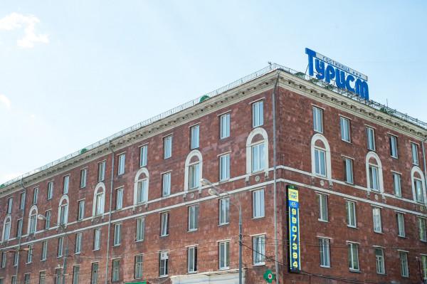 Hotel Tourist Econom