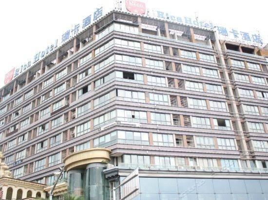 Hotel 瑞卡酒店(重庆江北国际机场店)