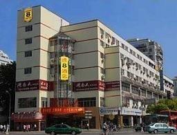 Hotel SUPER 8 NANJING HUA GUAN CONFU