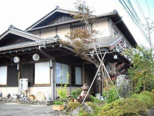 Hotel (RYOKAN) Ikaho Onsen Akenoya Heizaemon