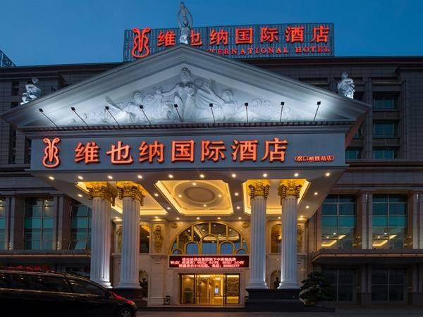 Hotel Vienna Jiaokou Metro Station(Domestic Only)