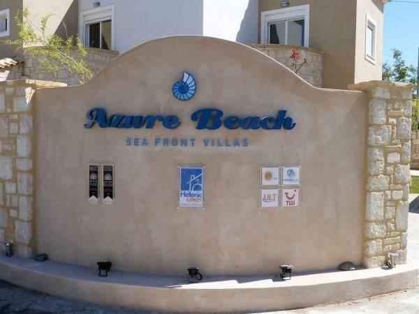 Hotel Azure Beach