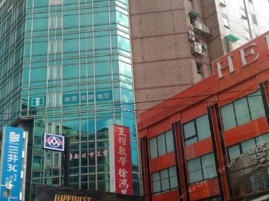 Hotel 新北板桥金色年代旅店