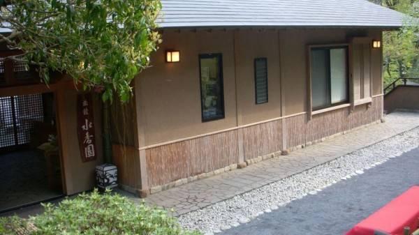 Hotel (RYOKAN) Matsuno Onsen Suikoen