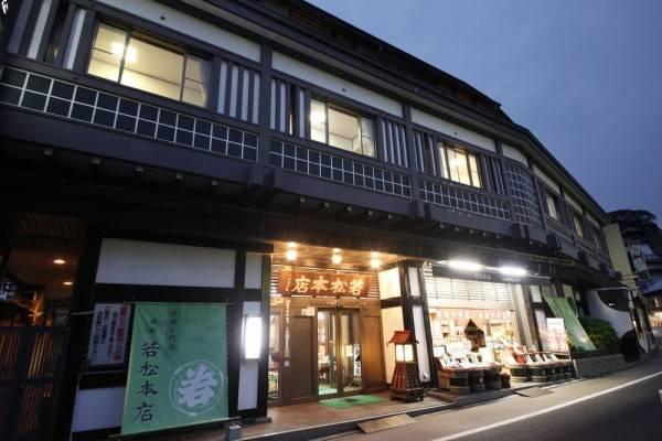 Hotel Wakamatsu Honten