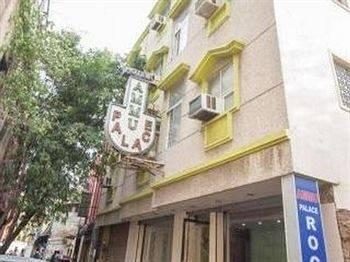 Hotel Ammu Palace