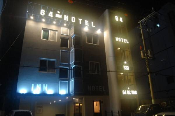 64 Inn Hotel