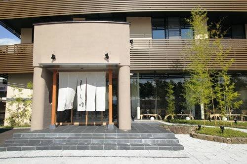Hotel (RYOKAN) Kamisuwa Onsen Shinyu