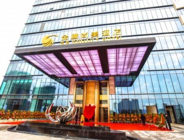 Kunshan Golden Eagle Summit Hotel