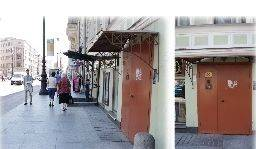 Hotel Rinaldi on Nevskij 103