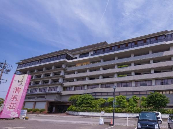 Hotel Seifuso