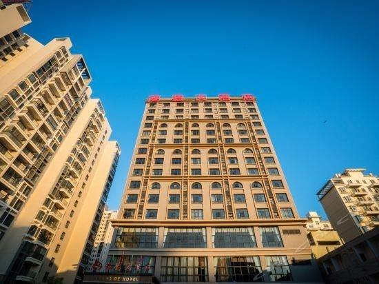 Hotel 澄迈港德大酒店
