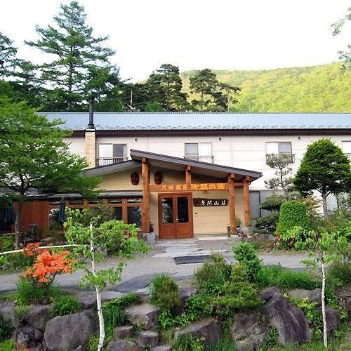 Hotel Tengu Onsen Asama Sanso