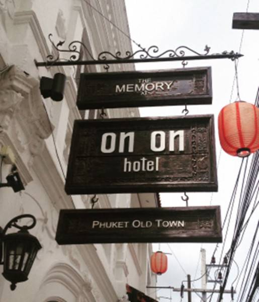 The Memory at On On Hotel