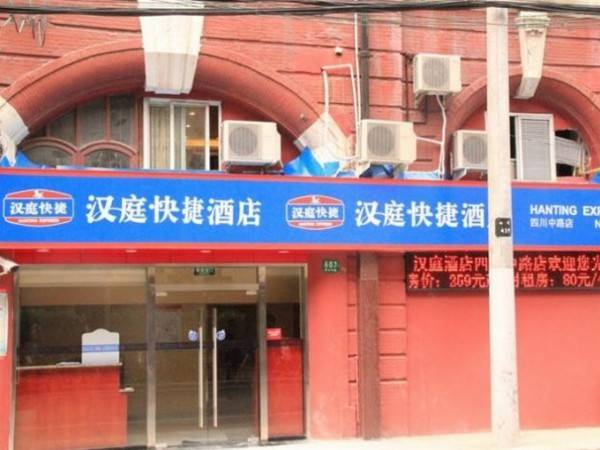 Hotel Hanting The Bund Middle Sichuan Road