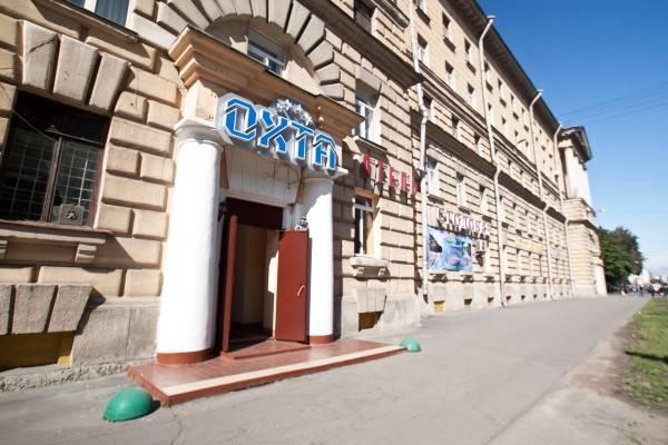 Hotel Ohta