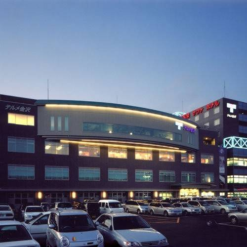 Hotel Tennen Onsen Relax Park Terume Kanazawa