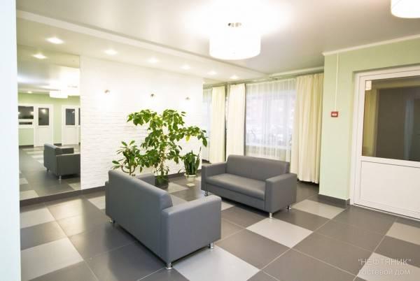 Hotel Guest Complex Neftyanik