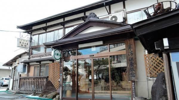 Hotel (RYOKAN) Kaminoyama Onsen SagaeyaRyokan