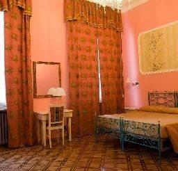 Hotel Principi DAcaja