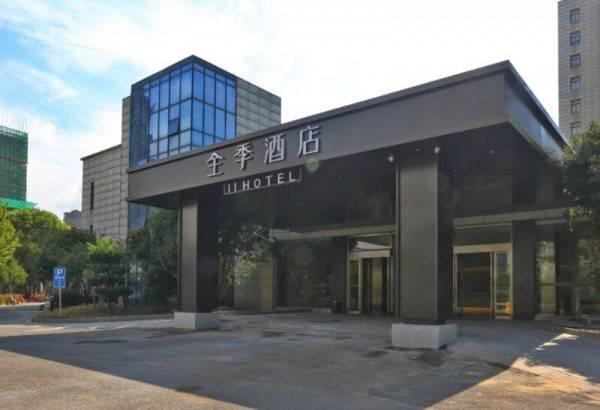 Ji Hotel Huzhou Executive Center(Domestic Only)
