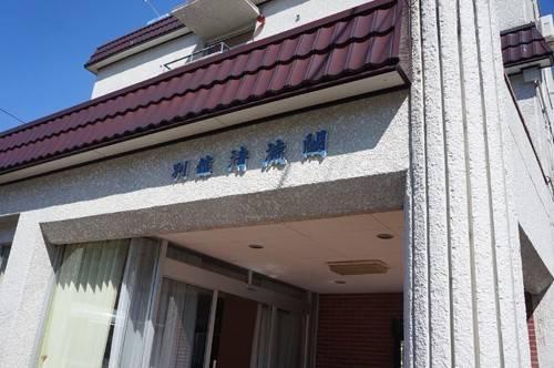Hotel (RYOKAN) Sendai Akiu Onsen Annex Ren