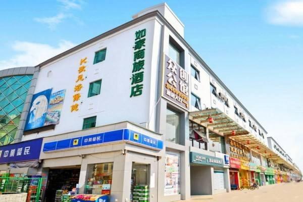 Hotel 驿居酒店-深圳平湖华南城大皇公商业中心店