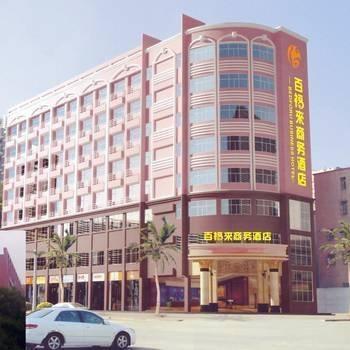 Shenzhen Jingyuan Hotel